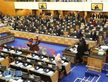 马来西亚国会举行默哀仪式纪念MH370失联两周年