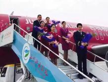 福建三明沙县机场通航  将开通北京、广州等特大城市航线