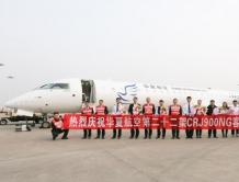 华夏航空再接收一架庞巴迪CRJ飞机 机队规模达22架