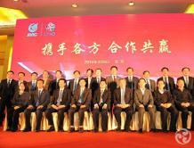 """""""两会""""代表、委员畅谈供给侧改改革中的通航产业发展"""