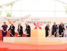 香港航空18亿建飞行培训中心  新开国际航线满足华南