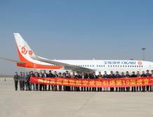 奥凯航空引进2016年度首架波音飞机 机队规模32架