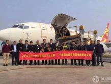 中国内地首条跨境电商直达专线开通