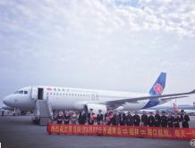 青岛航空青岛—桂林—海口首航成功