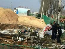 陕西凤凰飞行学院一小飞机坠毁田间 机上2人确认身亡