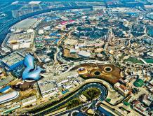 无人机航拍上海迪士尼公园 门票开售秒光