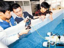 """中国首款智能水下无人机""""白鲨""""发布 成为机器人领域新星"""