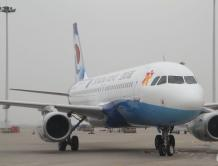 重庆航空第14架飞机入列 首飞重庆—广州航线