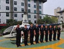 清明节陕西省公安厅出动警用直升机巡查路况