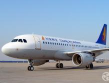 长安航空获批成立 拟于2016年5月首航