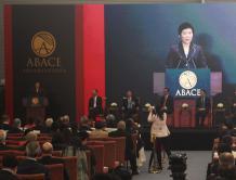 2016年亚洲公务航空大会及展览会开幕