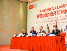 天津航空欲转型中远程国际化航企 6月开飞莫斯科伦敦