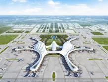 成都新机场天府国际机场获批 总投资超过700亿元