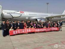 龙江航空首架飞机抵达哈尔滨 6月正式运营