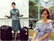 台湾又一空姐引发网友关注 曾是时尚杂志模特
