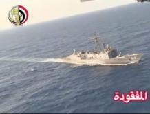 埃及航空MS804失联客机坠入地中海 军方已经发现残骸