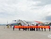 多彩贵州航空贵阳=珠海航线成功首航