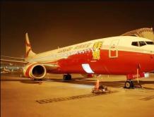 祥鹏航空接收一架B737-800飞机 机队规模达30架