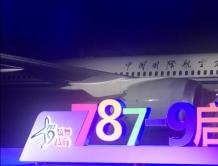 中国首架波音787-9客机入列国航机队 首航北京—成都
