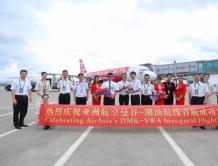 亚洲航空潮汕—曼谷首航  为亚航在中国第46条航线