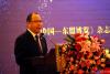 《中国—东盟博览》杂志总编辑、马来西亚《中国东盟商界》杂志和泰国《东盟博览》杂志董事、联合出版人高航致辞