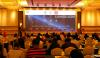 《中国—东盟博览》杂志总编辑、马来西亚《中国东盟商界》杂志和泰国《东盟博览》杂志董事、联合出版人高航致