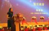 中国—东盟博览会秘书处副秘书长杨雁雁致辞