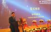 广西中马钦州产业园区开发有限公司总裁拿督翁忠义致辞