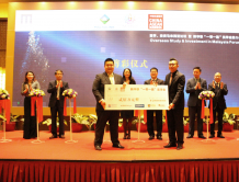 """马来西亚企业提供200万""""一带一路""""奖学金  写篇文章可申请"""