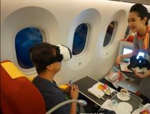 海南航空首架波音B787-9梦想飞机首航北京