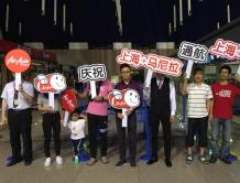 亚洲航空上海-马尼拉航线通航