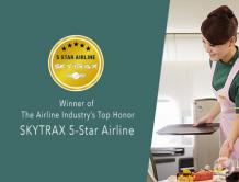 长荣航空晋级SKYTRAX五星级航空公司 世界第8家
