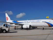 大连航空获中国民航局颁发国际航线经营许可