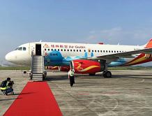 广西第二家本土航空桂林航空首航 属海航系