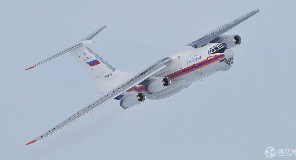 俄罗斯紧急情况部失事消防飞机伊尔-76机长列昂尼德&