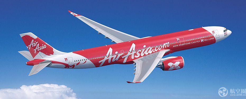 亚洲航空_连续8年获世界最佳低成本航空大奖 亚洲航空8元起促销