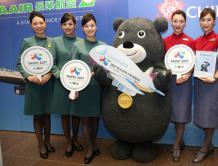 共同赞助世界大学运动会 长荣 华航空姐同框