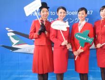 国泰航空空姐身穿四代制服送别波音747-400