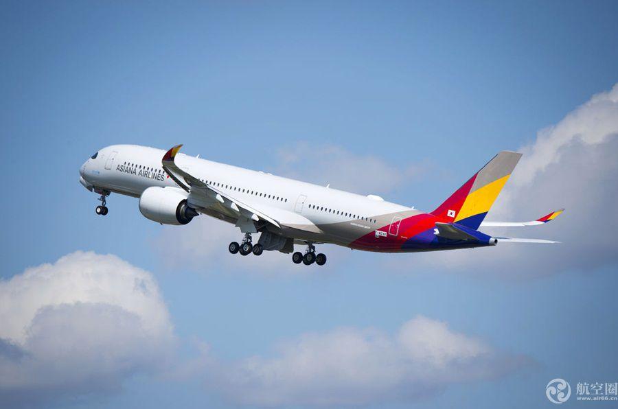 韩国韩亚航空公司近日成功接收其首架空客a350-900飞机,这使其成为世