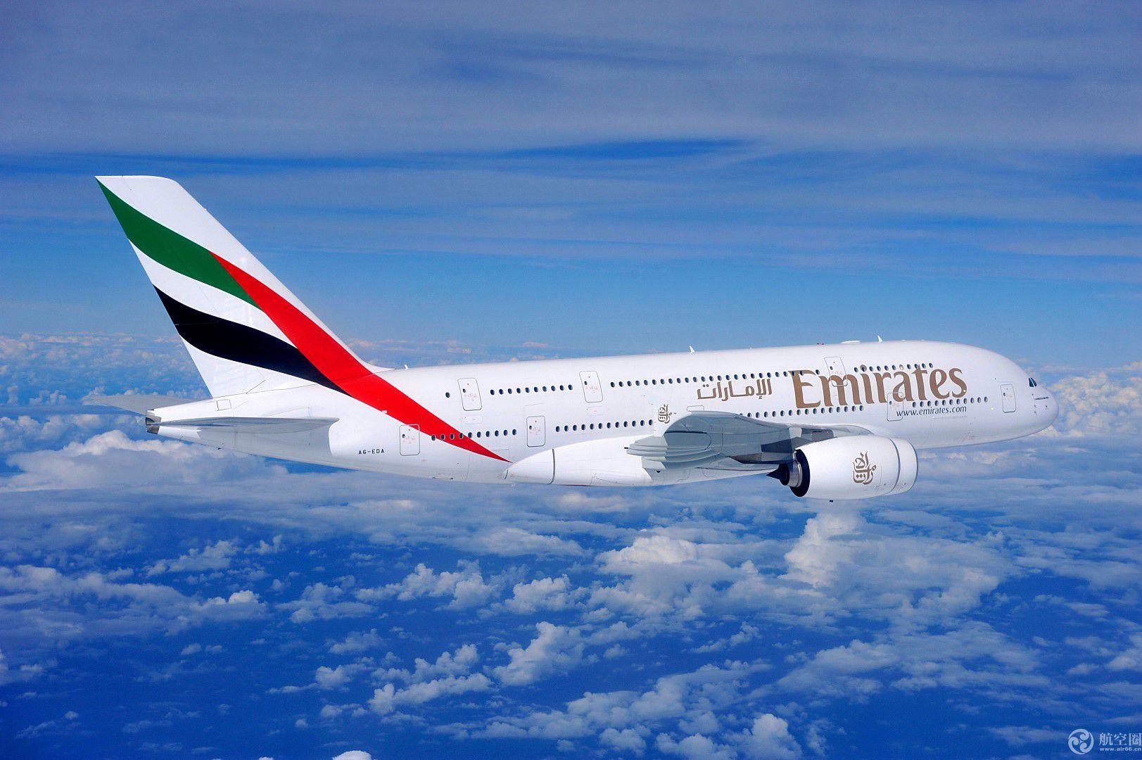 阿联酋航空北京和上海航线所有航班将用a380客机执飞