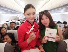 红土航空南昌-珠海、南昌-兰州航线成功首航
