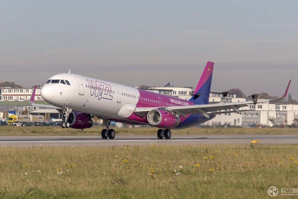 匈牙利wizz航空增购10架现款空中客车a321飞机