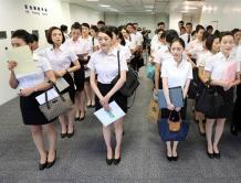 中华航空招聘100名空姐和地勤 8000人报名