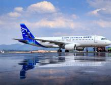 华夏航空 迎来了其首架空客A320飞机