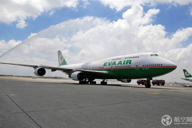 长荣航空最后一架波音747客机退役