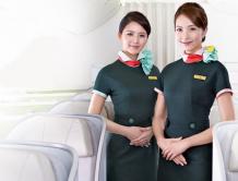 """长荣航空""""传承‧再出发""""告别747客机  新制服首度亮相"""