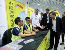 """马来西亚吉隆坡机场设""""中国旅客沟通协调处"""" 方便通关"""