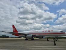 中航货运首架全货机进行验证飞行 9月正式投入运营