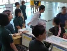 行李超重 台湾男子怒吼地勤 :我大陆公司倒闭你负责