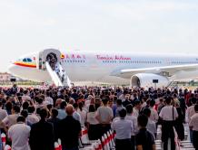 空客天津交付首架A330宽体机